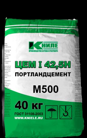 ЦЕМ I 42,5Н, (М500)