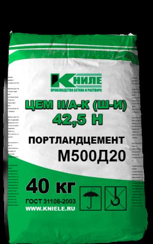 ЦЕМ II/А-К (Ш-И), 42,5Н (М500Д20)